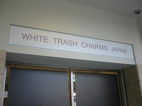 Whitetrash